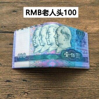 Tuan บุคลิกภาพผ้าใบ RMB บางเฉียบ Shishang กระเป๋าเงินกระเป๋าสตางค์
