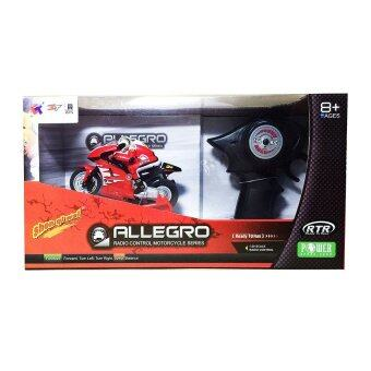 Uni รถบังคับวิทยุ รถบังคับดริฟ รถบังคับไฟฟ้า มอเตอร์ไซค์บังคับวิทยุ - Red RC Motocycle Series (สีแดง)