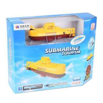 Uni รถบังคับวิทยุ รถบังคับดริฟ รถบังคับไฟฟ้า Tourism Submarine 3311 เรือดำน้ำบังคับวิทยุ (สีเหลือง)