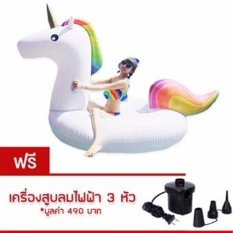 ห่วงยาง Unicorn Big Size Free ที่สูบลมไฟฟ้า ขนาด 275 cm. (White Gold)