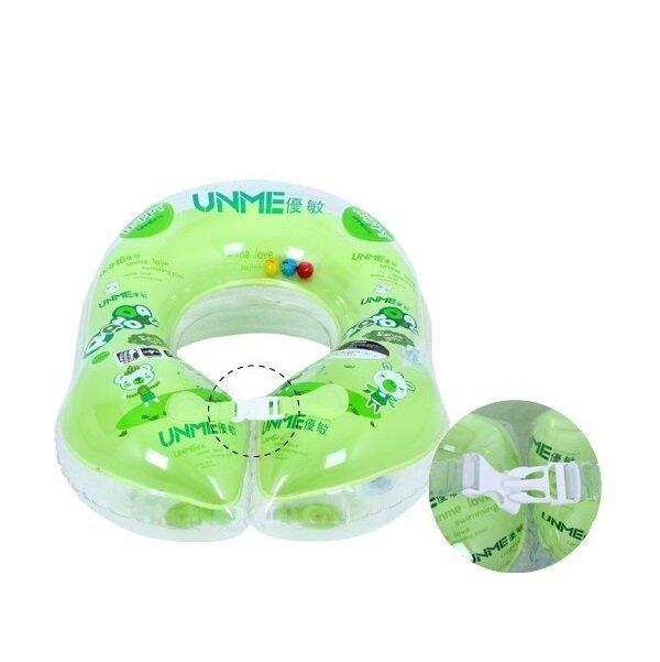 UNME ห่วงยาง สวมลำตัว - สีเขียว