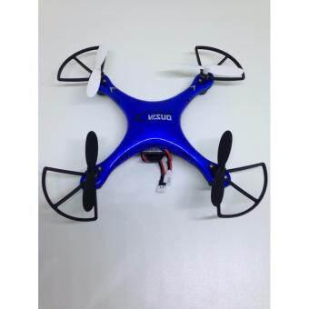 โดรน โดรนบิน รีโมทบังคับ VISUO DRONE X17 ล็อคระดับเพดานบินได้ (รักษาระดับความสูงไว้ได้)