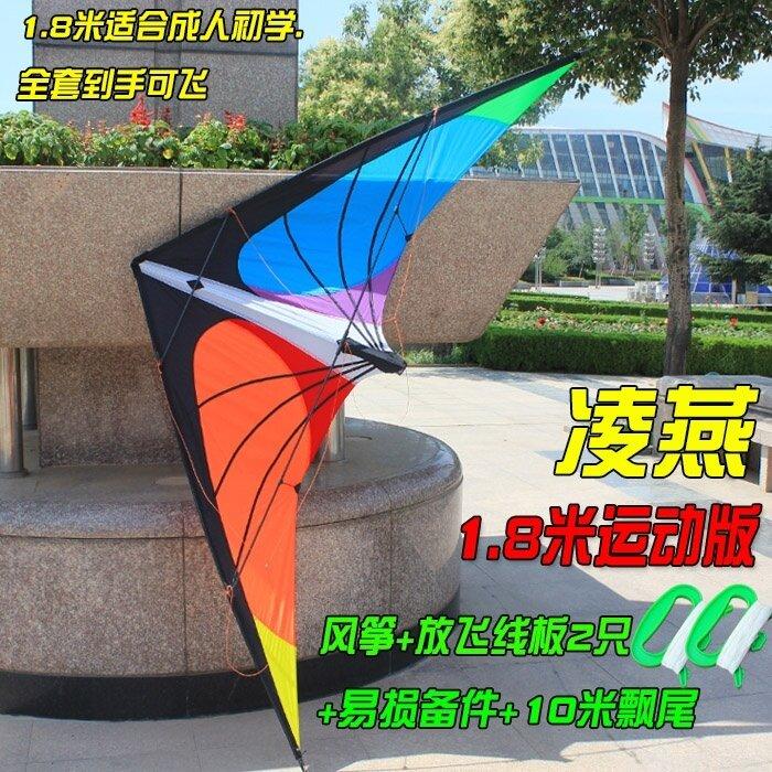 ใหม่ผาดโผน Weifang ว่าวผาดโผนว่าว