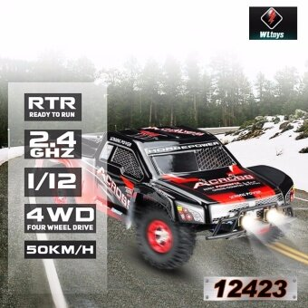 Wltoys 12423 RC Short Course รถกระบะ 4WD Cross Country บังคับวิทยุ Scale 1:12