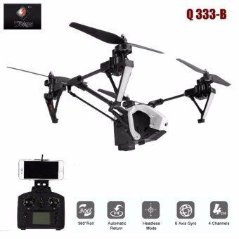 WlToys Q333B Future 1 Quadcopter Camera WIFI 720P HD FPV