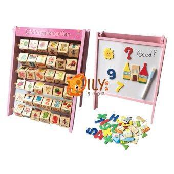 Wood Toy ของเล่นไม้ เเพ็คคู่ กระดานเสริมทักษะ 2 in 1 Children Learn Flap + บล็อกไม้ลูกเต๋า ต่อได้ 6 ด้าน (image 1)