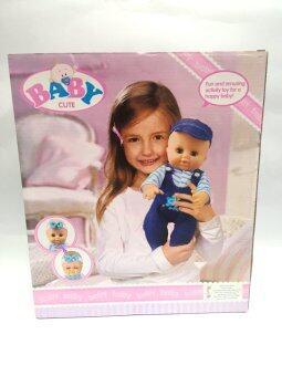 Worktoys ตุ๊กตา เด็กดื่มนมได้ ฉี่ได้ พูดได้ หลับตาได้ พร้อมอุปกรณ์ครบ (เสื้อลายชมพู) (image 2)