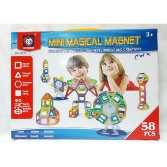 share ตัวต่อแม่เหล็ก เสริมทักษะ Mini Magical Magnet 58 ชิ้น