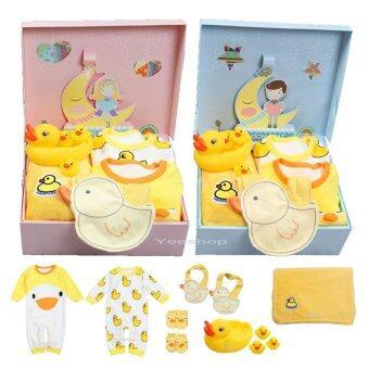 YeeShop ชุดของขวัญสุดคุ้มสำหรับเด็กอ่อน ลายเป็ดน้อยสีเหลือง สดใสน่ารักสมวัย บรรจุในกล่องป๊อปอัพเข้าชุด พร้อมถุงหิ้วน่ารัก (กล่องฟ้า)
