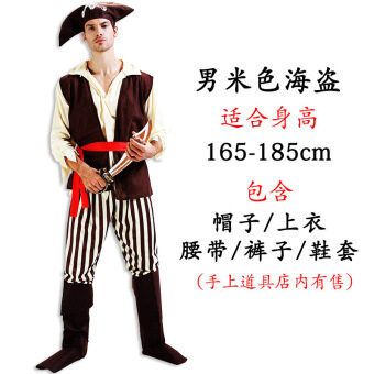 Yijia แฮปปี้ฮาโลวีนผู้ใหญ่ชายเครื่องแต่งกาย