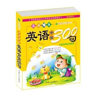 ตรัสรู้เด็ก Zaojiao ภาษาอังกฤษและเด็กเล็กหนังสือตำราเรียน