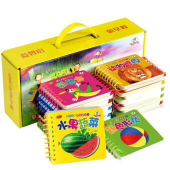 Zhuzhilin และเด็กเล็กบัตรความรู้หนังสือเด็กปฐมวัย