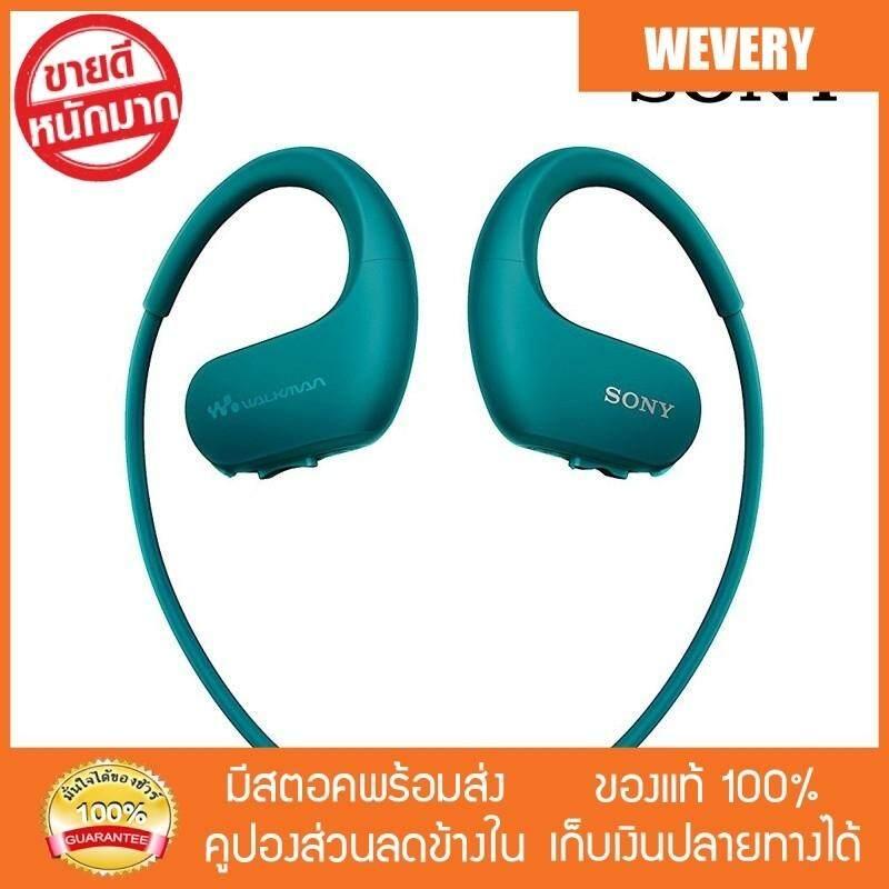 สุดยอดสินค้า!! [Wevery] Sony หูฟังไร้สายออกกำลังกาย รุ่น NW WS413 MP3  Player  Sport Walkman - Blue หูฟังบลูทูธ หูฟังไร้สายบลูทูธ หูฟัง sony walkman หูฟังออกกำลัง ส่งฟรี Kerry เก็บเงินปลายทางได้