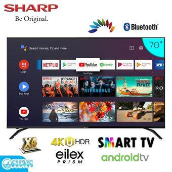 SHARP SMART TV 4K UHD 70 นิ้ว รุ่น 4T-C70AL1X