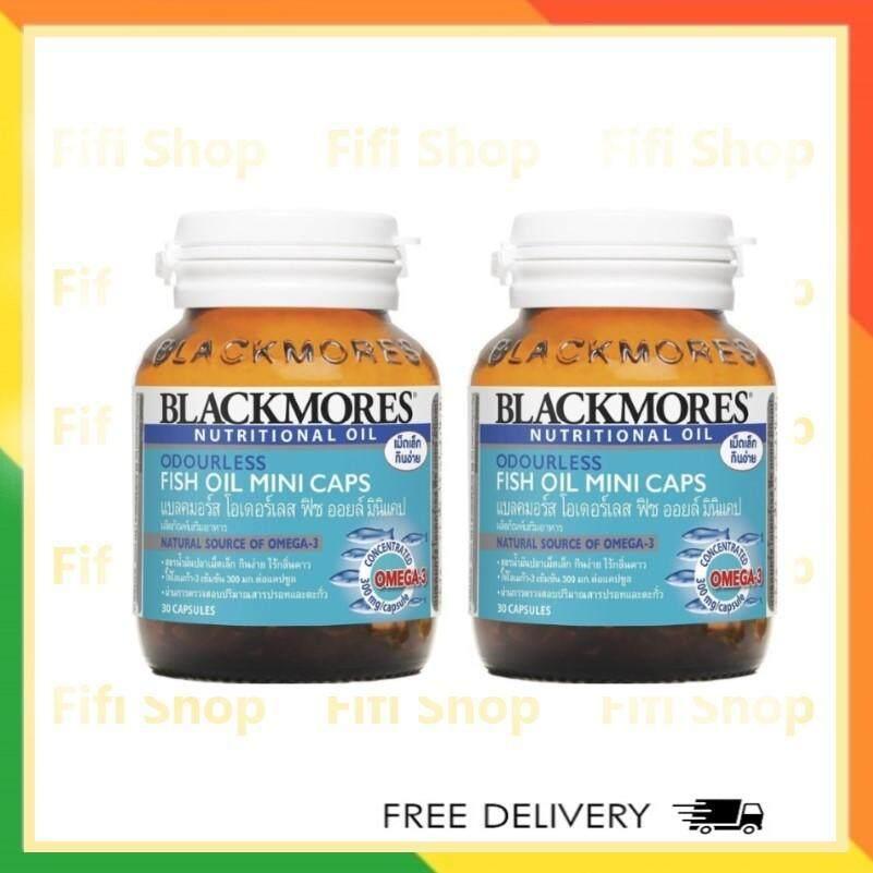 ฉะเชิงเทรา (2 x 30 caps) Blackmores Odourless Fish Oil Mini Cap แบลคมอร์ส โอเดอร์เลส ฟิช ออยล์ มินิแคป