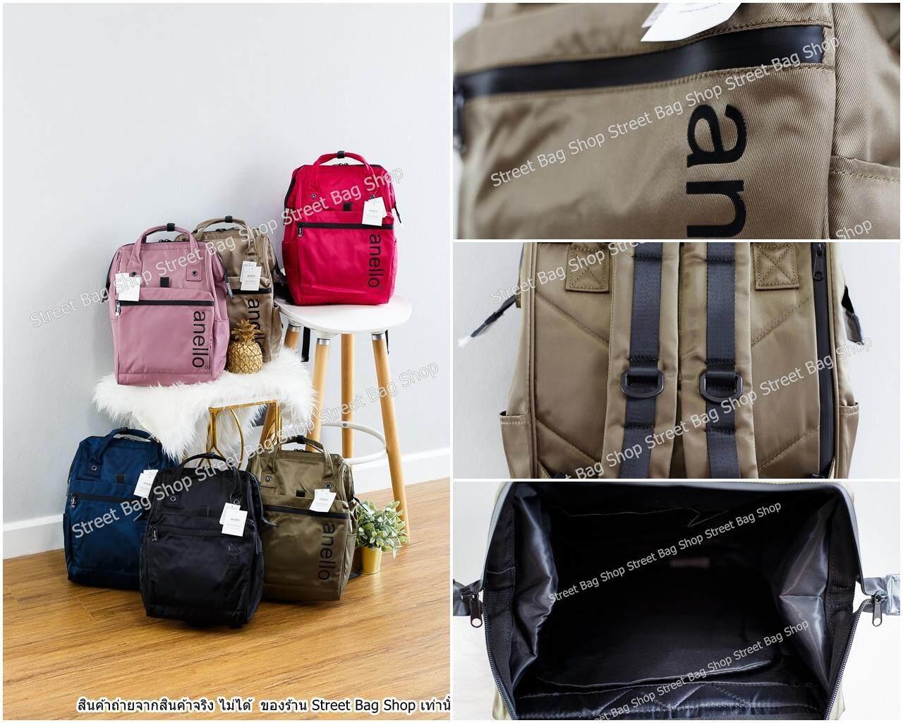 สอนใช้งาน  จันทบุรี ของแท้ กระเป๋าเป้ Anello Repellency Waterproof Classic Size Color Khaki