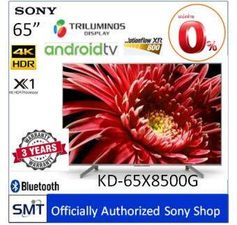 Sony  65 4K HDR Andriod TV KD-65X8500G (สีเงิน) รุ่นปี 2019