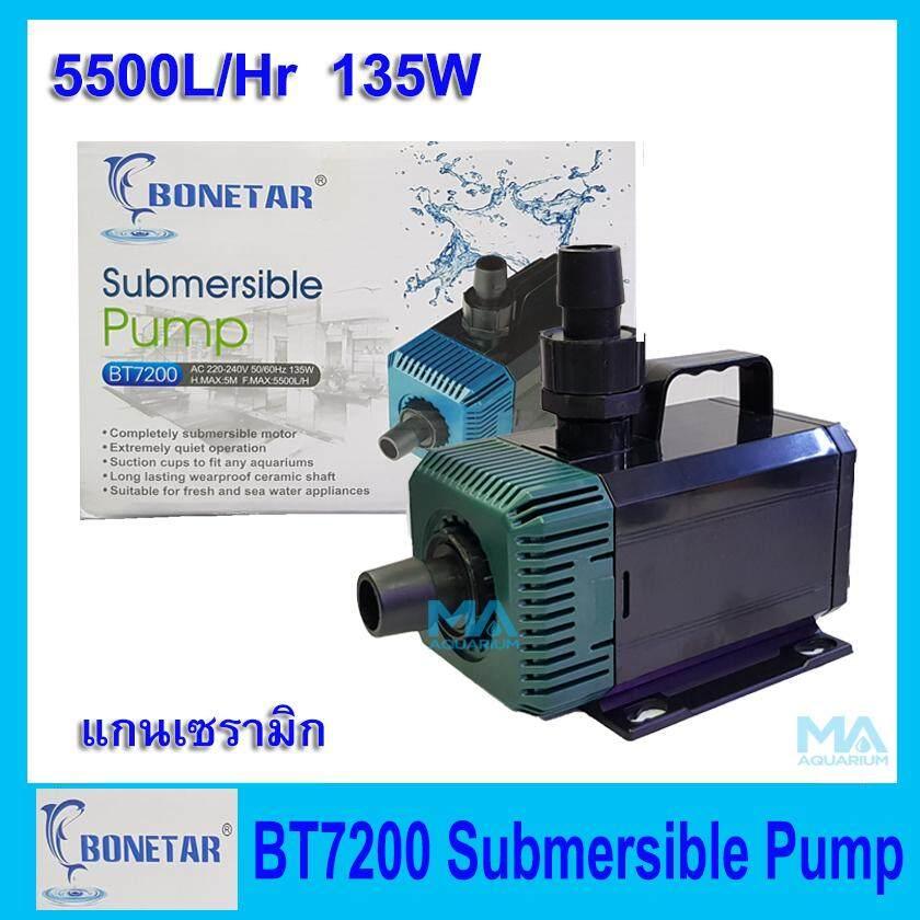 ปั้มน้ำ โบเนทต้า BONETAR-BT7200 Water Pump 5500L/Hr 135w แกนเซรามิก