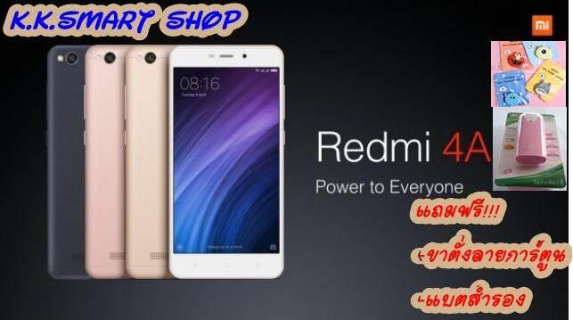 สอนใช้งาน  เพชรบุรี Xiaomi Redmi 4A โทรศัพท์มือถือ 2 GB RAM 16 GB ROM 5.0