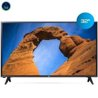 ลดแรง LG สมาร์ททีวี HD LED TV รุ่น 32LK540BPTA ขนาด 32 นิ้ว รับประกันศูนย์ 1 ปี ของแท้ 100%