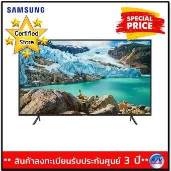 Samsung โทรทัศน์ UHD Flat RU7100 Series 7 (2019) ขนาด 50 นิ้ว (UA50RU7100)