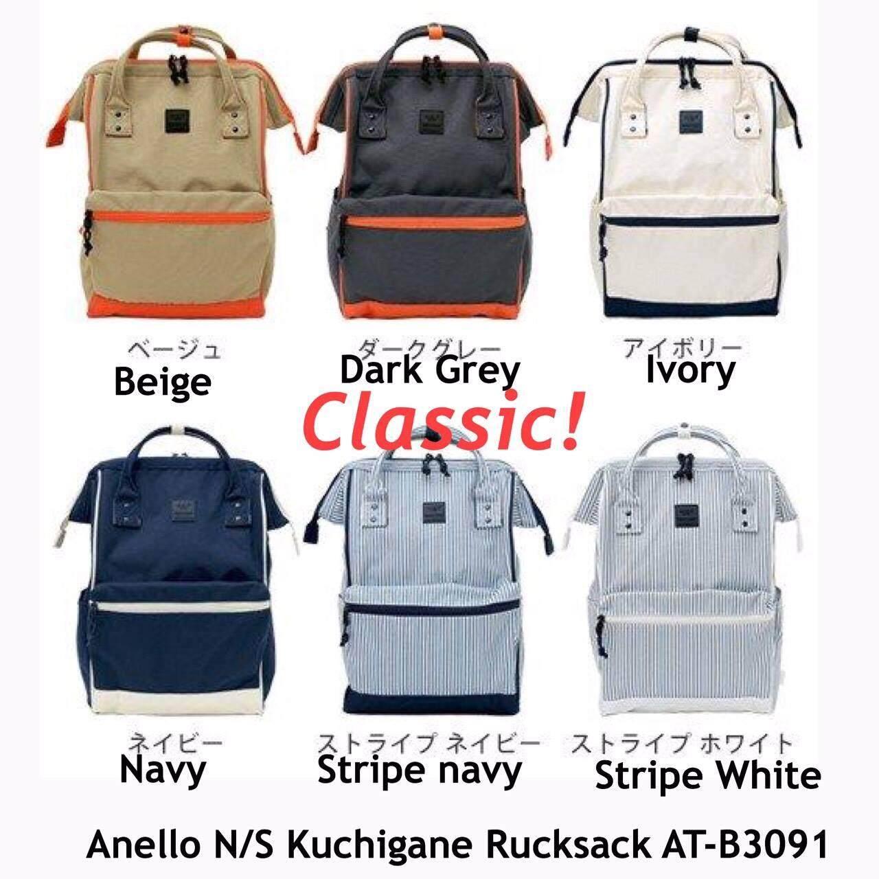 สินเชื่อบุคคลซิตี้  พิษณุโลก Anello N/S Kuchigane Rucksack AT-B3091