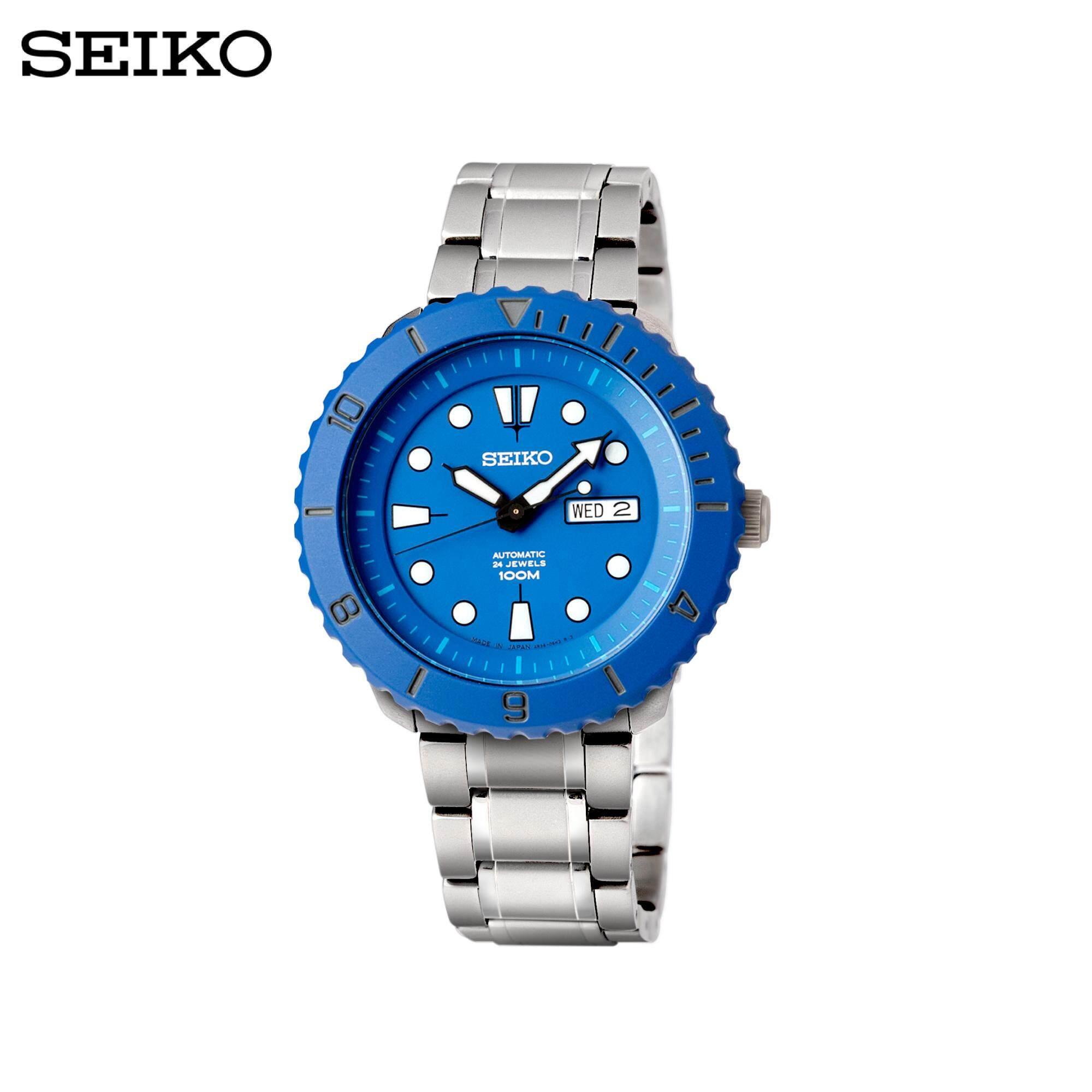 สอนใช้งาน  โคราชกรุงเทพมหานคร นาฬิกา SEIKO Save the sea รุ่น SRPA43J