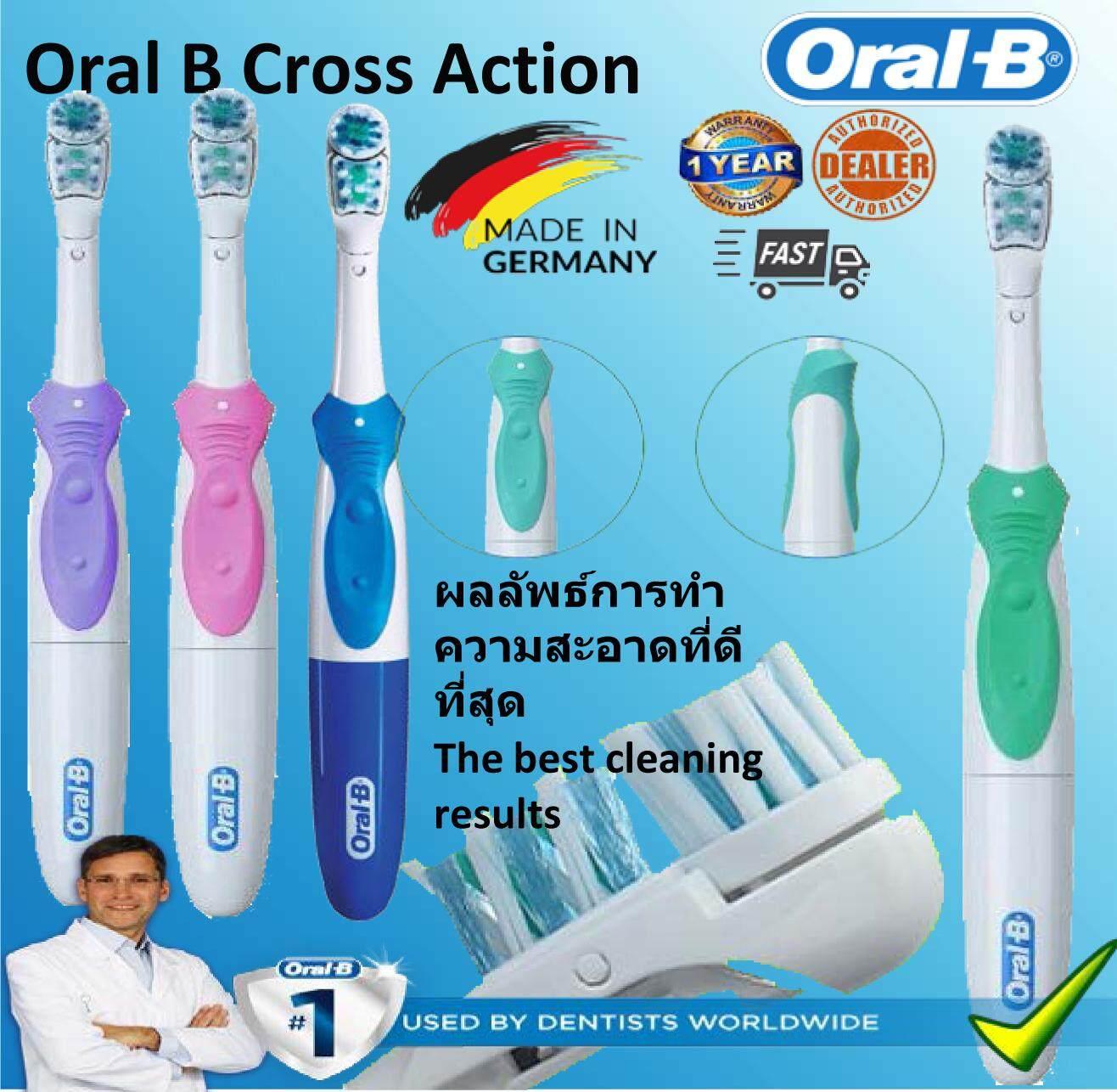 แปรงสีฟันไฟฟ้า รอยยิ้มขาวสดใสใน 1 สัปดาห์ สมุทรปราการ 1 x Oral B Cross Action Power Whitening Electronic Toothbrush