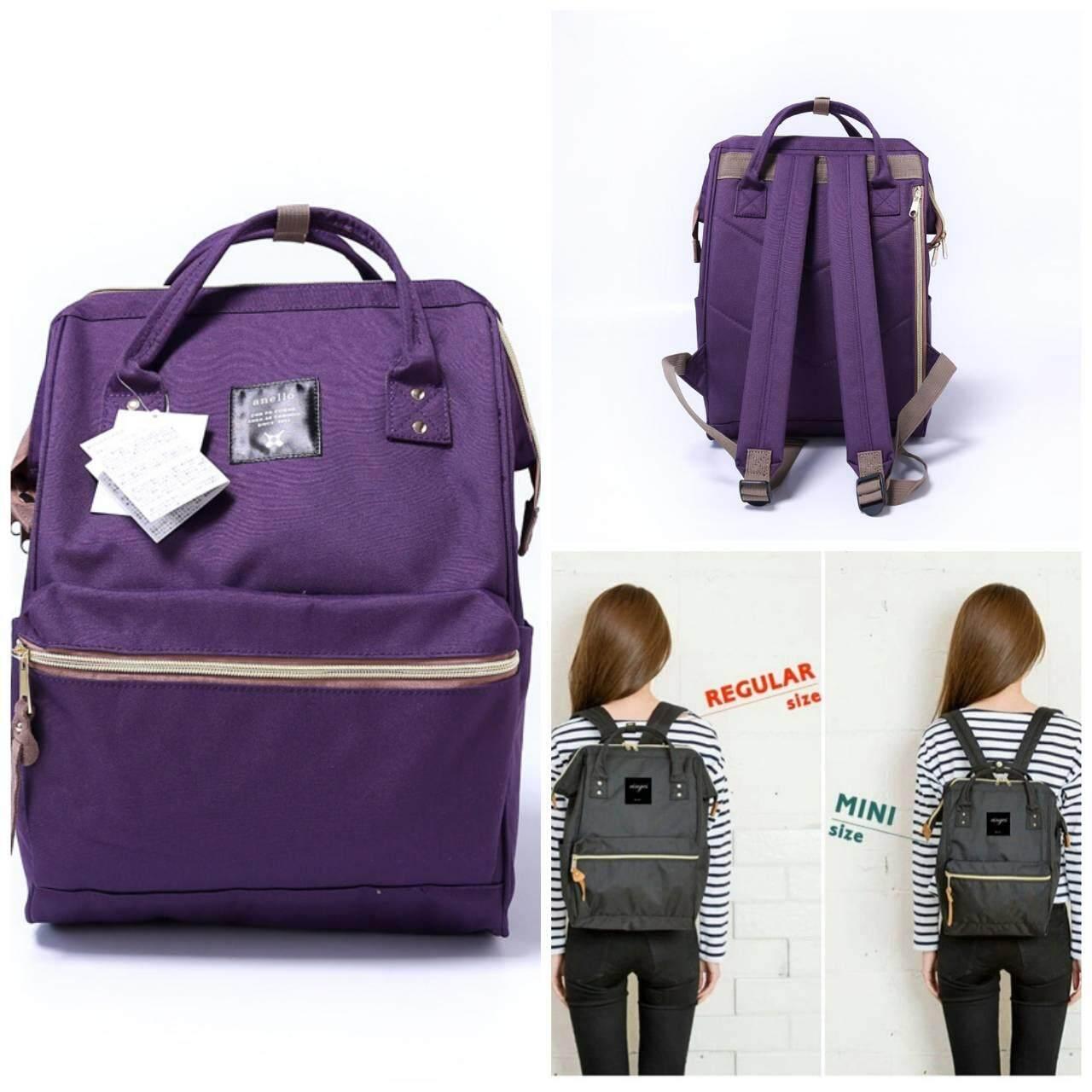 การใช้งาน  พิษณุโลก Anello Mini Backpack สีม่วง