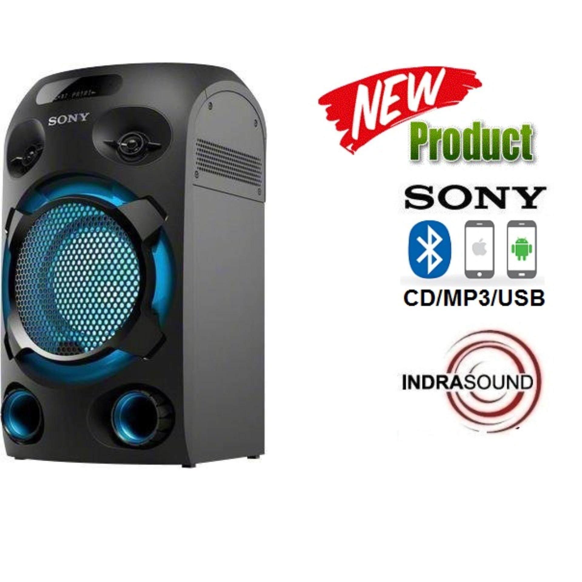 การใช้งาน  แพร่ เครื่องเสียง SONY รุ่น MHC-V02 Wireless Bluetooth® Party Speaker เล่นแผ่น CD MP3 FM 80w.