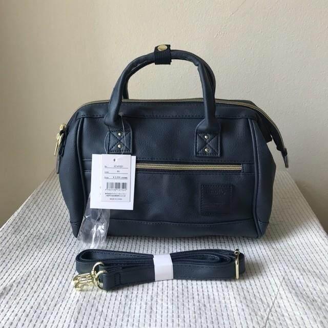 การใช้งาน  ยโสธร Anello 2way pu leather boston bag mini (พร้อมส่ง) ขนาด สูง 20 กว้าง 25 หนา16 ซม.