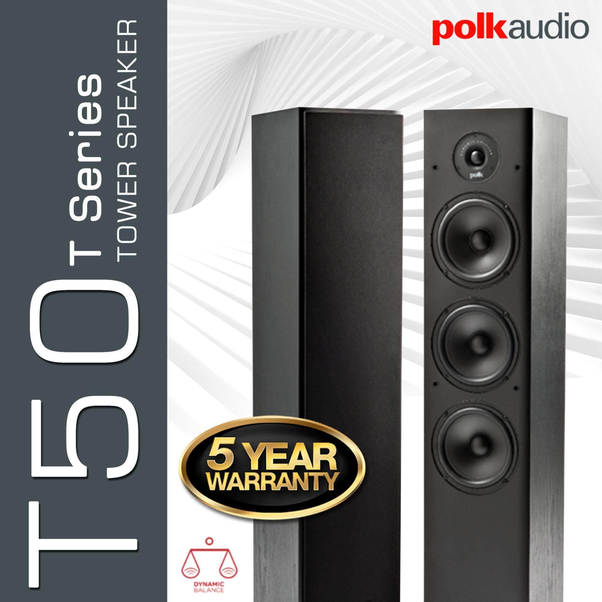 เชียงใหม่ Polk Audio T50 - Home Theater And Music Floor Standing (Black) รับประกัน 5ปี ศูนย์ POWER BUY จากผู้นำเข้าอย่างเป็นทางการ ราคาต่อ ลำโพง 1คู่ ได้ลำโพง2ตัว ซ้าย-ขวา
