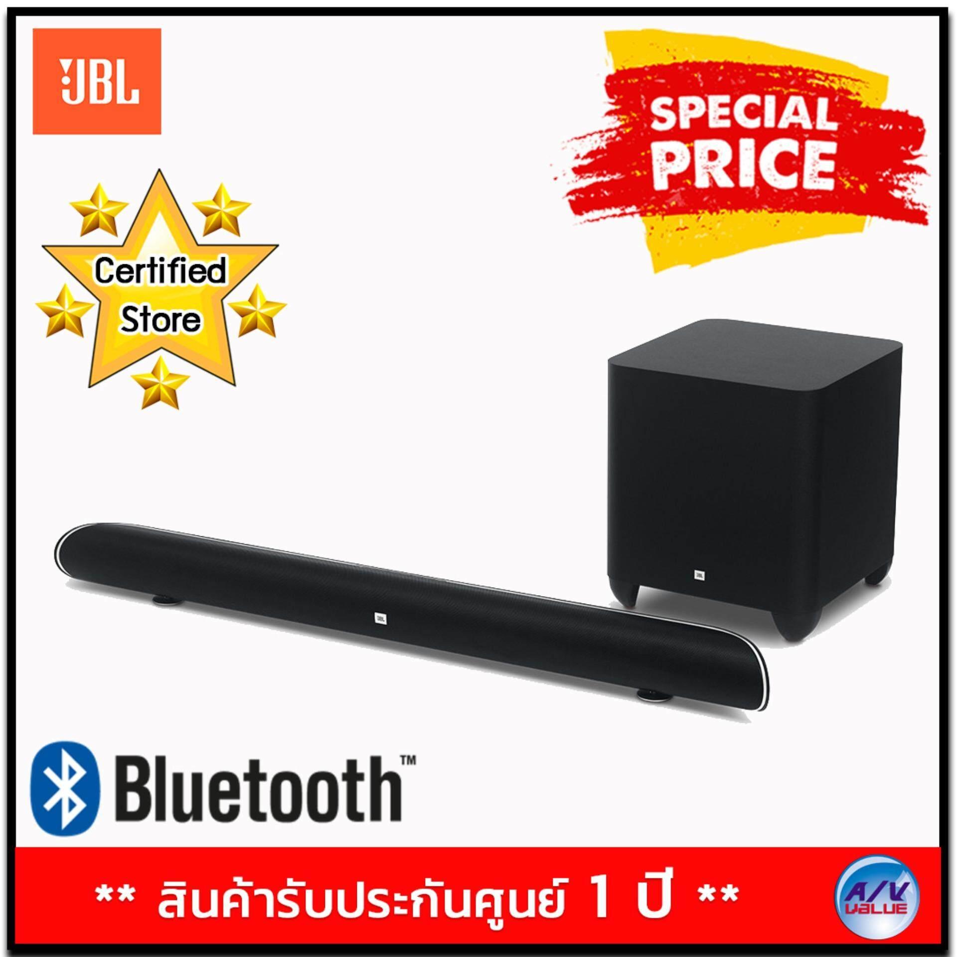ยี่ห้อนี้ดีไหม  เพชรบุรี JBL Cinema SB450 4K Ultra-HD soundbar **Voucher ส่วนลดเพิ่มพิเศษ