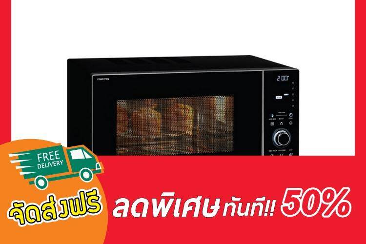 สินค้าขายดีมาแรง!!!  ไมโครเวฟ ดิจิตอล ELECTROLUX EMS3085X 30L  ELECTROLUX  EMS3085X  Microwave oven เตาไมโครเวฟ อบ อุ่น ย่าง เครื่องเดียวก็ช่วยให้คุณเนรมิตเมนูอร่อยได้ง่ายๆ  ด้วยเทคโนโลยีความร้อนอันทรงพลัง ดูรายละเอียดเตาอบไมโครเวฟทุกรุ่นที่นี่.