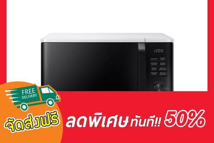 สินค้าขายดีมาแรง!!!  ไมโครเวฟ ดิจิตอล SAMSUNG MS23K3555EW/ST 23L  SAMSUNG  MS23K3555EW/ST  Microwave oven เตาไมโครเวฟ อบ อุ่น ย่าง เครื่องเดียวก็ช่วยให้คุณเนรมิตเมนูอร่อยได้ง่ายๆ  ด้วยเทคโนโลยีความร้อนอันทรงพลัง ดูรายละเอียดเตาอบไมโครเวฟทุกรุ่นที่นี่.