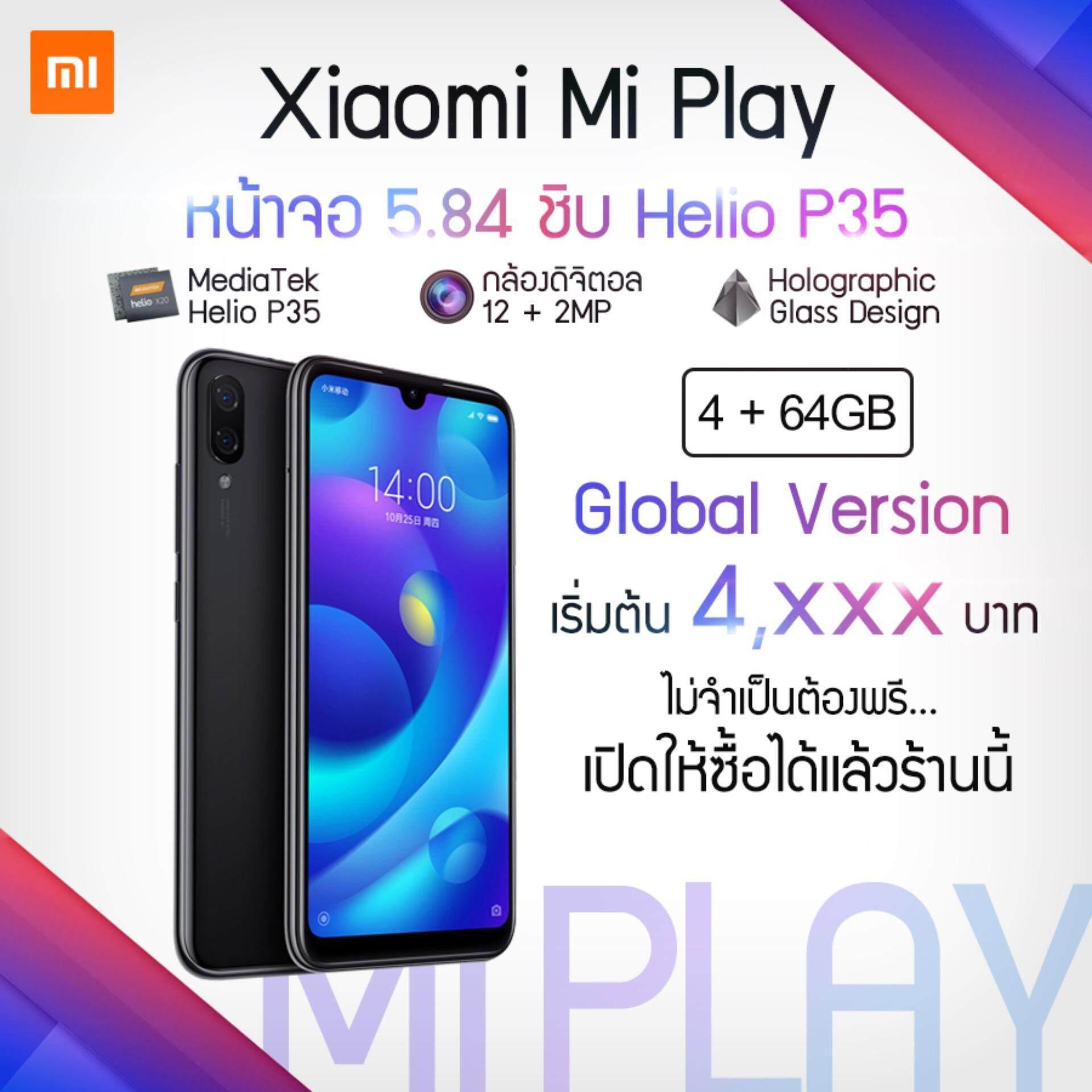 ยี่ห้อไหนดี  ลำปาง XIaomi Mi Play 4/64GB [Global Version] จอ5.84 MediaTek Helio P35 Octa-Core [รับประกันร้าน 1 ปี]