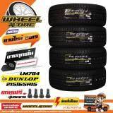 เพชรบูรณ์ Dunlop ยางรถยนต์ 215/65R15 รุ่น LM 704 จำนวน 4 เส้น ยางใหม่ปี 2019 แถมฟรีจุ๊บลมยาง  4  ชิ้น