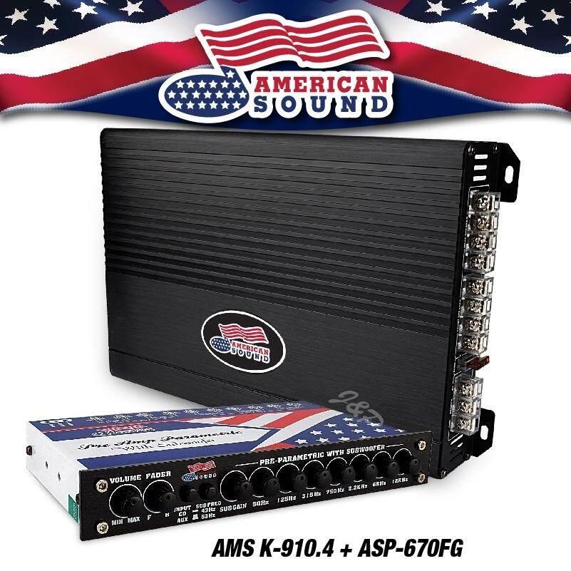 ลดสุดๆ เครื่องเสียงรถ เพาเวอร์แอมป์ Class AB 4ชาแนล สินค้าขายดี AMERICAN SOUND K-910.4 + ปรีแอมป์รถยนต์ 7แบนด์ ASP-670FG