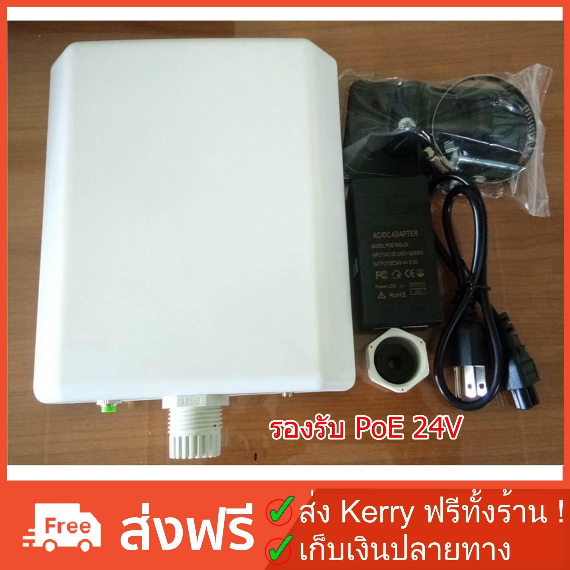 ขายดีมาก! ส่ง Kerry ฟรีทั้งร้าน !! CPE UBNT จีน Fw. Bullet M2 2.4Ghz / AirMax / PoE 24V  เลือกระยะรับประกันได้