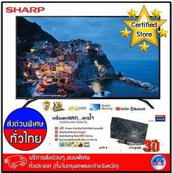 SHARP TV UHD LED (ขนาด 60 นิ้ว,4K,Smart) รุ่น 4T-C60AH1X + ประกันพิเศษจาก Allianz คุ้มครอง 3 ปี  *** บริการส่งด่วนแบบพิเศษ!ทั่วประเทศ (ทั้งในกรุงเทพและต่างจังหวัด)***
