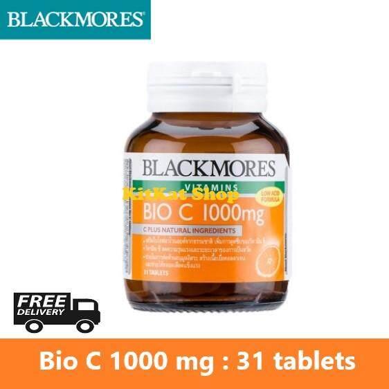 สอนใช้งาน  อุบลราชธานี (31 tabs) Blackmores Bio C 1000 mg วิตามินซี แบล็คมอร์