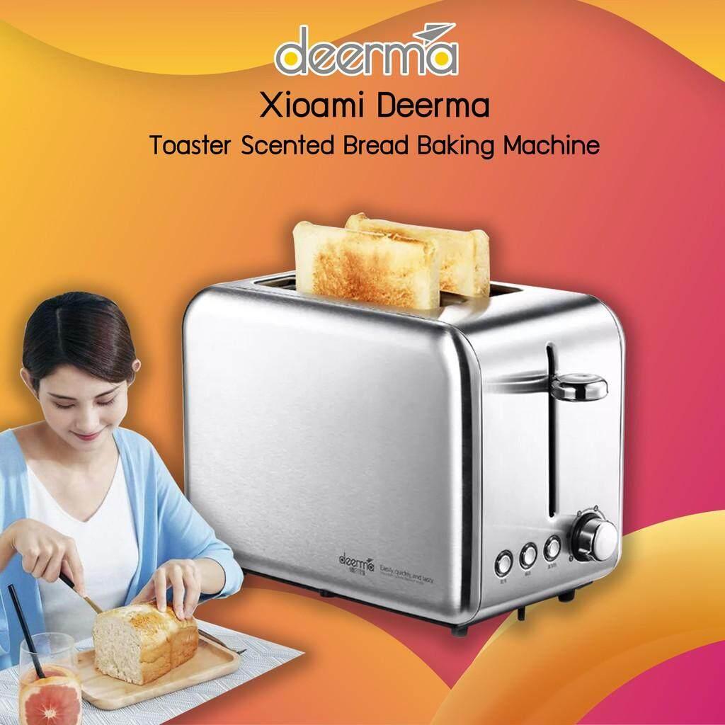 ยี่ห้อนี้ดีไหม  ปทุมธานี Xiaomi Deerma Bread Baking Machine Electric Toaster เครื่องปิ้งขนมปังไฟฟ้าอัตโนมัติ ทำอาหารเช้า ทำขนมปังปิ้งแซนวิช