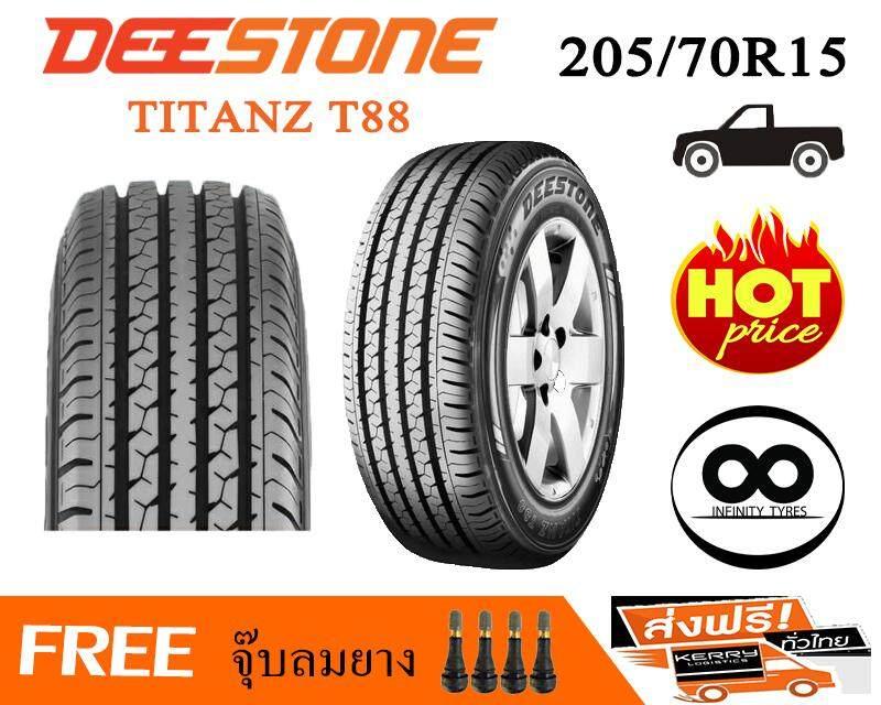 ลดสุดๆ DEESTONE ยางรถยนต์ ขอบ 15 ขนาด 205/70R15 รุ่น TITANZ T88 - 1 เส้น