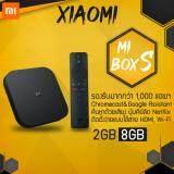 การใช้งาน  สุรินทร์ Global Xiaomi Mi TV Box S 4K HDR Android 8.1 Ultra HD 2G 8G WIFI Google Cast Netflix