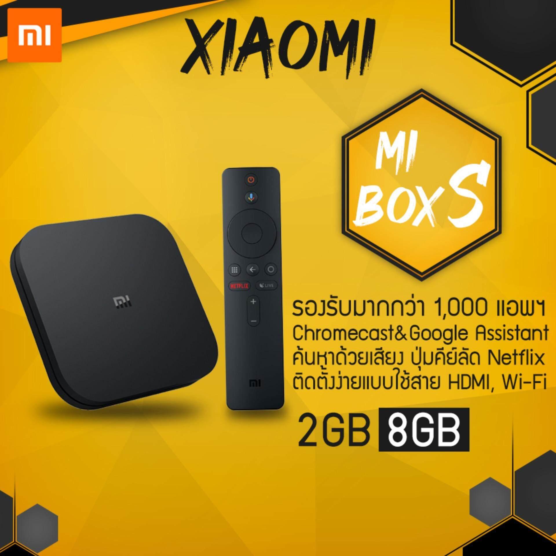 สินเชื่อบุคคลซิตี้  สุรินทร์ Global Xiaomi Mi TV Box S 4K HDR Android 8.1 Ultra HD 2G 8G WIFI Google Cast Netflix