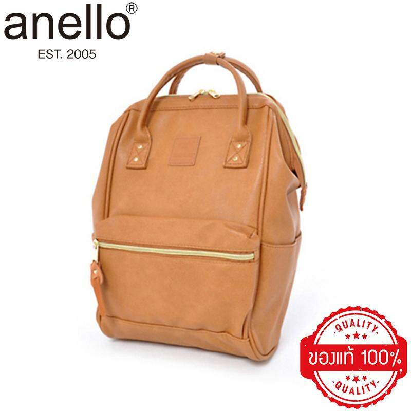 สินเชื่อบุคคลซิตี้  ฉะเชิงเทรา [ของแท้ 100%] ANELLO กระเป๋าเป้สะพายหลัง [สีเบจ CAMEL BEIGE] รุ่นหนังนิ่ม PU Leather ขนาดใหญ่ Regular Classic / ใบเล็กมินิ Mini อเนลโล Anello Backpack