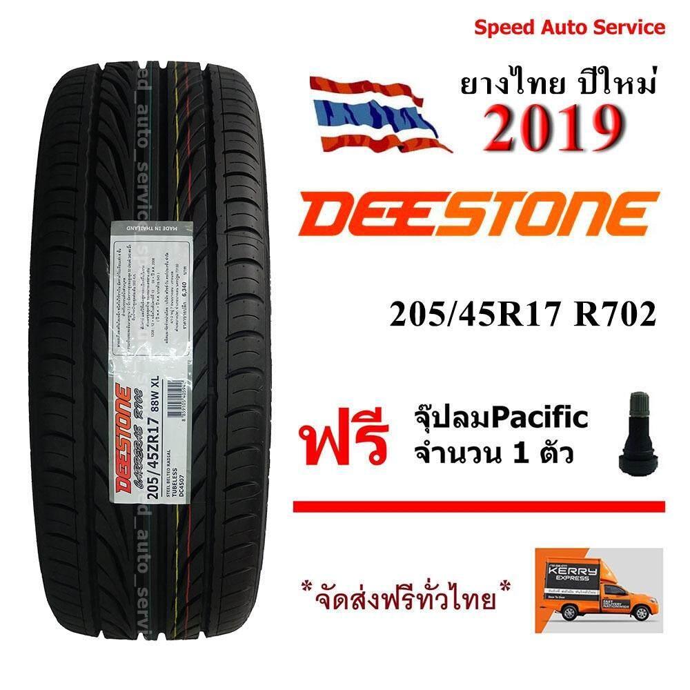 ประกันภัย รถยนต์ 2+ สุพรรณบุรี DEESTONE ยางรถยนต์ 205/45R17 รุ่น CARRERAS R702 1 เส้น (ฟรี จุ๊บลม Pacific ทุกเส้น)