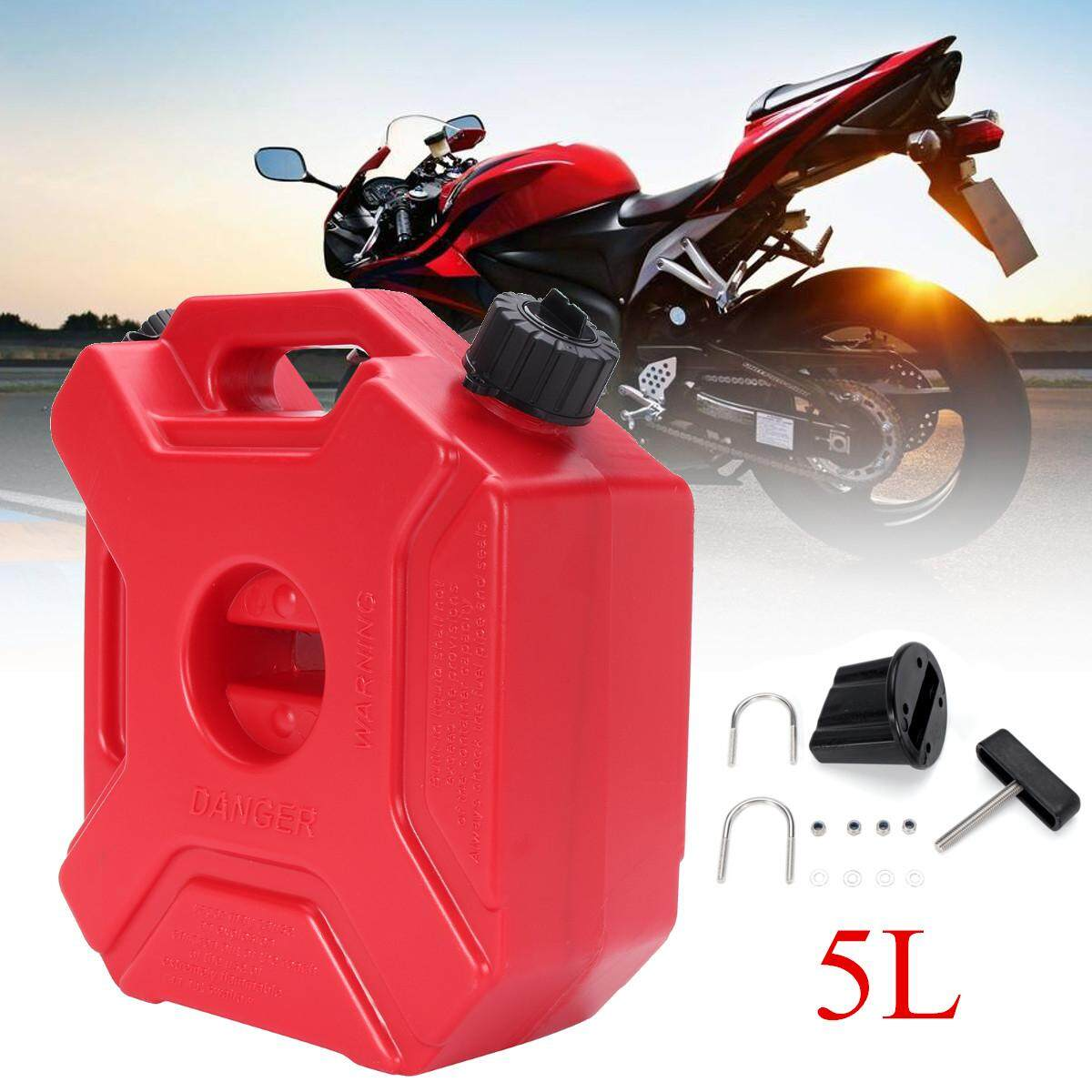 5L ถังแบบพกพาถังน้ำมันสำรองพลาสติกวาล์วแก็สดีเซลล็อค ATV SUV รถจักรยานยนต์