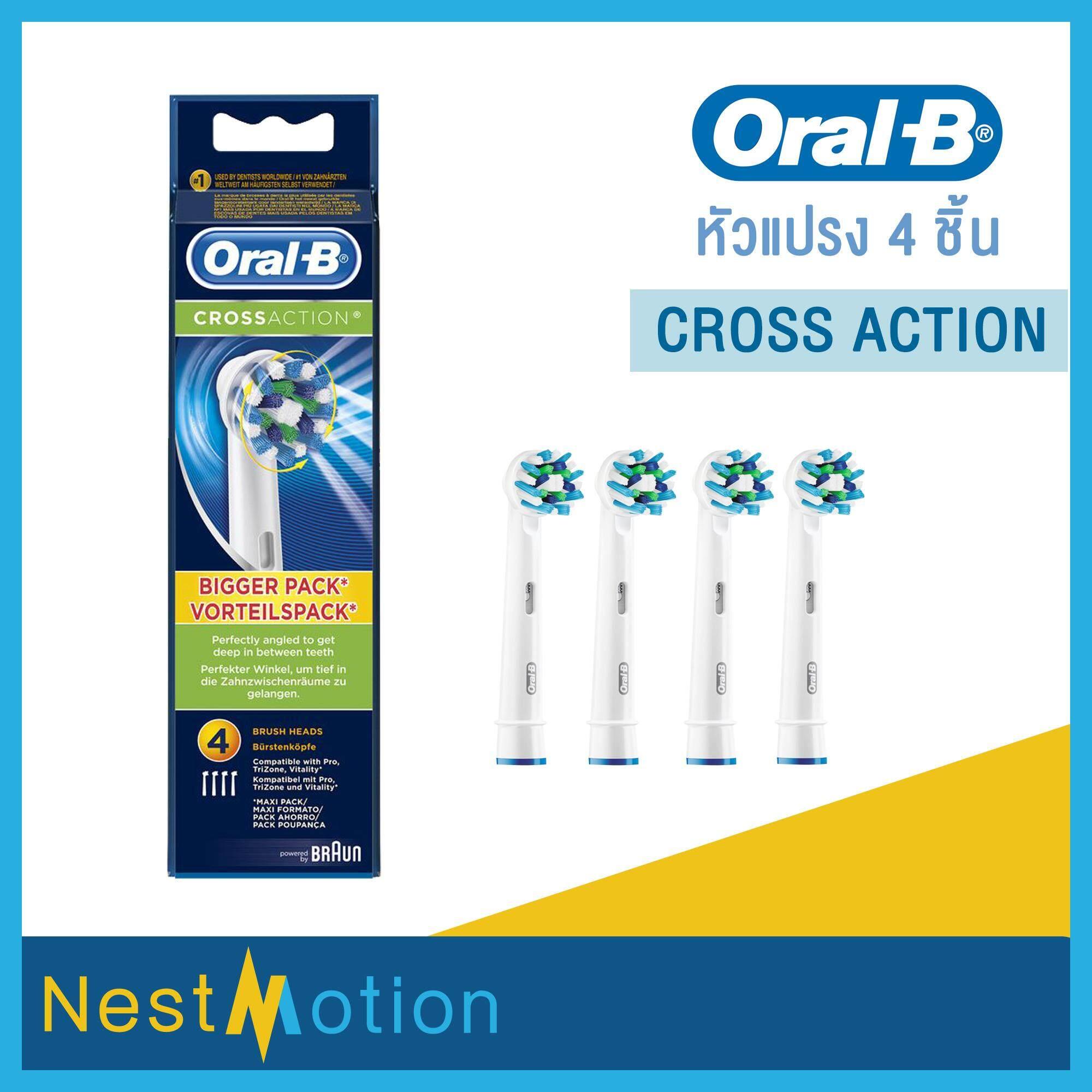 แปรงสีฟันไฟฟ้า ทำความสะอาดทุกซี่ฟันอย่างหมดจด กาฬสินธุ์ Oral B หัวแปรงสีฟันไฟฟ้า รุ่น Precision clean   Cross action   Fross action   sensi ultrathin   3DWhite แพคบรรจุ 4 หัวแปรง