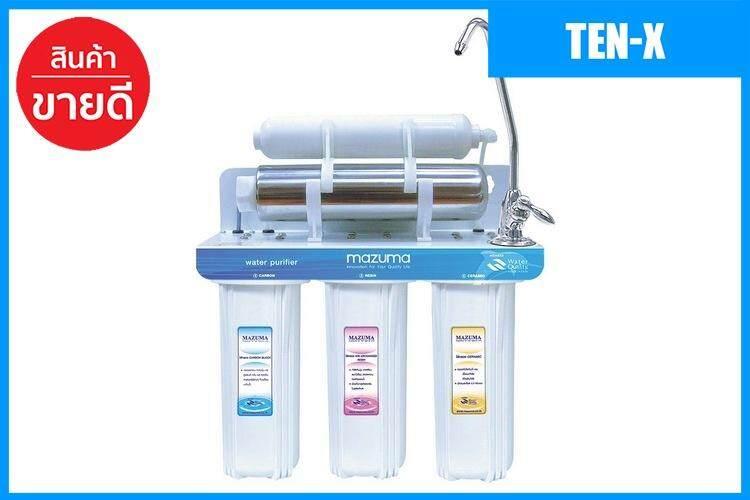 ขายดีมาก! Ten-X เครื่องกรองน้ำดื่ม MAZUMA AQ-5F-UVS  MAZUMA  AQ-5F-UVS เครื่องกรองน้ำ water purifier เก็บเงินปลายทางได้ ส่งด่วน Kerry